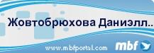 Жовтобрюхова Даниэлла, 7 лет – ДЦП