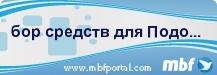 Подорожняк Богдан, 7 лет – ДЦП